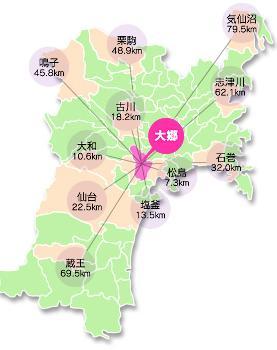 大郷町の紹介 - 宮城県大郷町
